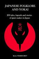 Japanese Folklore and Yokai