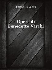 Opere di Benedetto Varchi