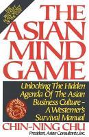 Asian Mind Game PDF