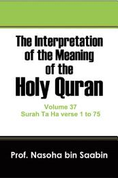 The Interpretation of The Meaning of The Holy Quran Volume 37 - Surah Ta Ha verse 1 to 75