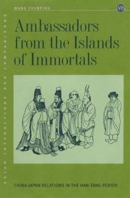 Ambassadors from the Islands of Immortals