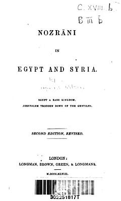 Nozrani in Egypt and Syria