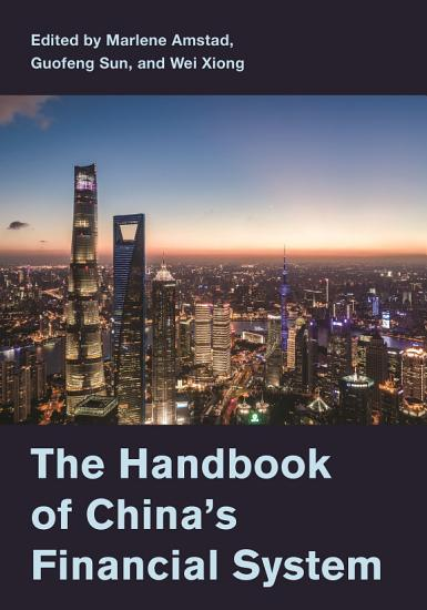 The Handbook of China s Financial System PDF