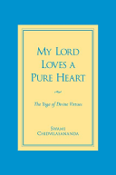 My Lord Loves a Pure Heart PDF