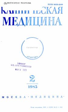 Klinicheskai   a    medit   s   ina PDF