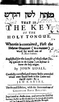 Le    n Ha q  de   that is The Key of the Holy Tongue PDF