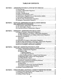 Kentucky Administrative Regulations