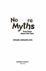 No More Myths
