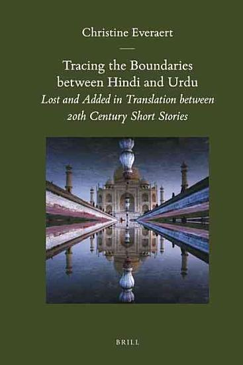 Tracing the Boundaries Between Hindi and Urdu PDF