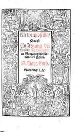 Kirchenpostilla, Das ist Außlegung der Episteln und Evangelien an Sontagen und fürnemesten Festen