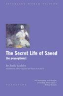 The Secret Life of Saeed