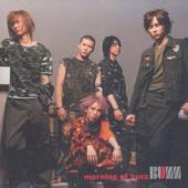 [드럼악보]가버려-버즈: Morning Of Buzz(2003.10) 앨범에 수록된 드럼악보