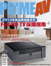 PRIME AV新視聽電子雜誌 第219期