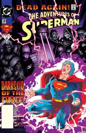 Adventures of Superman (1987-) #518
