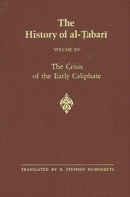 The History of al Tabari Vol  15 PDF
