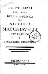 I sette libri dell'arte della guerra di Niccolò Macchiavelli cittadino e secretario fiorentino