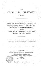 The China sea directory. [With]