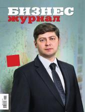 Бизнес-журнал, 2011/03: Томская область