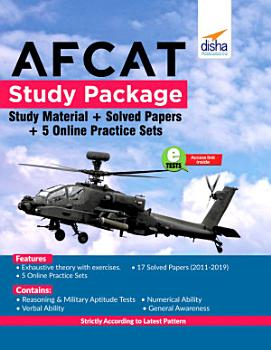 AFCAT Study Package   Study Material   Solved Papers   5 Online Practice Sets PDF