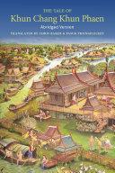 The Tale of Khun Chang Khun Phaen Abridged Version