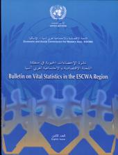 Bulletin on Vital Statistics in the ESCWA Region, 8th Issue