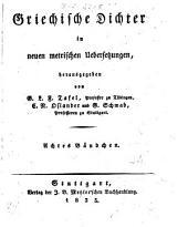 Antigone: eine Tragödie des Sophokles