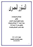 Egyptian Constitution 2010 PDF