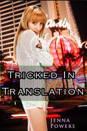 Tricked in Translation (Interracial Erotica)