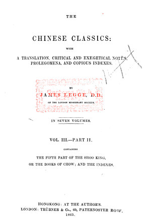 pt 2 The fifth part of the shoo king  or the books of chow  and the indexes