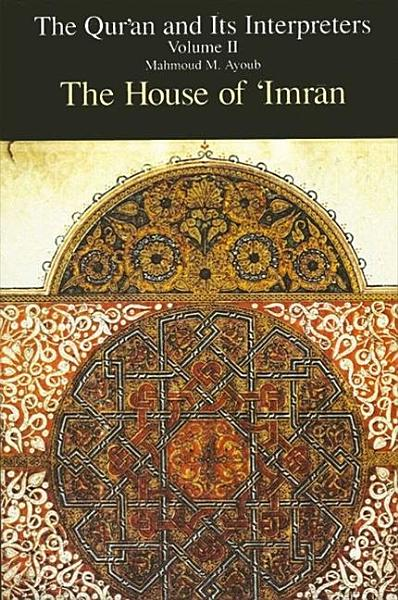 Download Qur an and Its Interpreters  The  Volume II Book