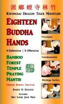 Eighteen Buddha Hands