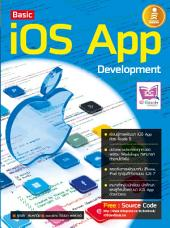 Basic iOS App Development