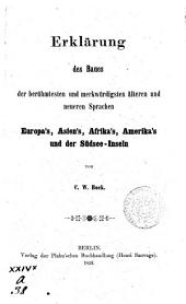 Erklärung des Baues der berühmtesten und merkwürdigsten älteren und neueren Sprachen Europa's, Asien's, Afrika's, Amerika's und der Südsee-Inseln von C. W. Bock