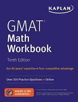 GMAT Math Workbook PDF