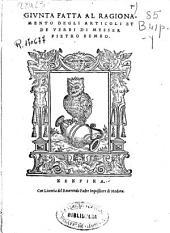 Giunta fatta al ragionamento degli articoli et de verbi de messer Pietro Bembo