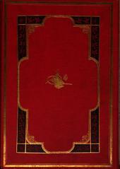 الجزء الأول[- الثاني عشر] من تاريخ الکامل: المجلد 1