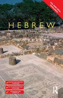 Colloquial Hebrew PDF