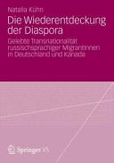 Die Wiederentdeckung der Diaspora PDF
