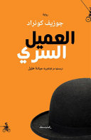 The secret agent  Ediz  araba PDF