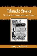 Talmudic Stories