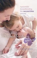 Breastfeeding  Take Two