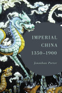 Imperial China, 1350–1900
