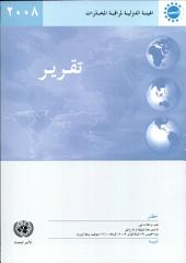 Report of the International Narcotics Control Board 2008