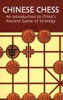 Chinese Chess PDF