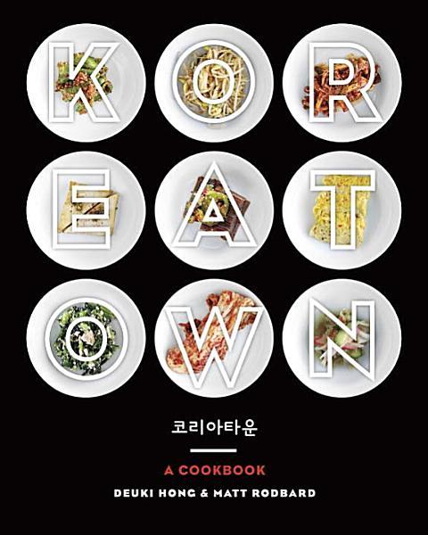 Download Koreatown Book