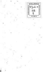 Les *saintes Ecritures de l'ancien testament d'après la version revue par J.F. Ostervald: Kerek 2. - Nidfas me-ḥadash