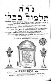 Masechet Nida min Talmud Bavli