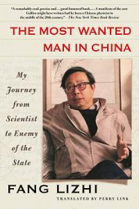 The Most Wanted Man in China Book