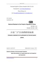 GB 13223-2011: Translated English of Chinese Standard. Read online or on eBook, DRM free. True PDF at www_ChineseStandard_net. GB13223-2011.: Emission standard of air pollutants for thermal power plants.