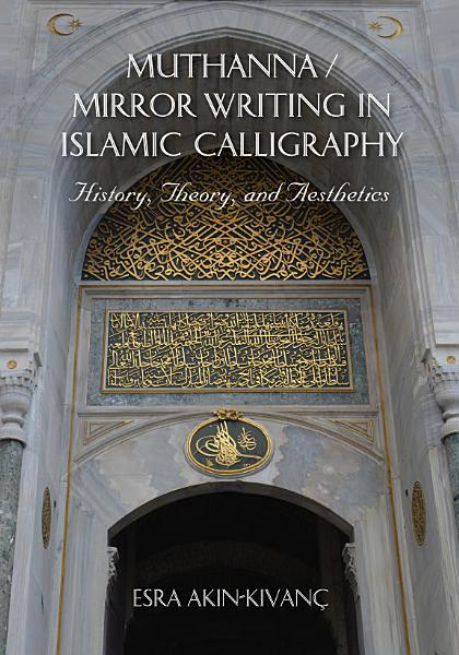 Muthanna   Mirror Writing in Islamic Calligraphy PDF